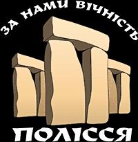 Ваза. Габбро-диабаз География и экономика заказать памятник Тропарево